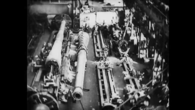 Завод Армстронга, 1908г. 50-калиберные двенадцатидюймовки в цеху