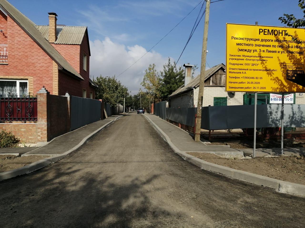 МКУ «Благоустройство»: Промежуточные итоги по ремонту дорог в Таганроге