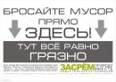 Вадим Скаржевский фото №27