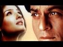 С любимыми не расставайтесь/ Цена жизни. Индийский фильм. 2004 год. В ролях Шахрукх Кхан. Равина Тандон. Навнит Нишан и другие.