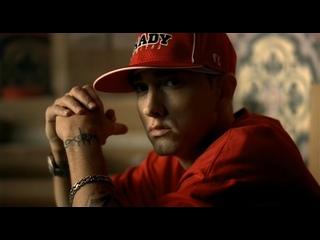 Eminem – How Come (feat. D12)