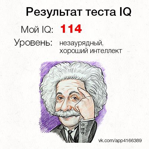 фото из альбома Александра Митрофанова №15