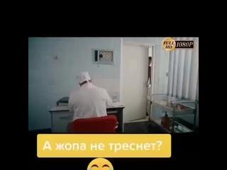 вайнсмешное_видеосмешноевидеоржакаюморсмехсмешноевидиокамедиприколыприк.mp4