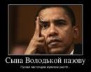 Личный фотоальбом Ивана Суслова