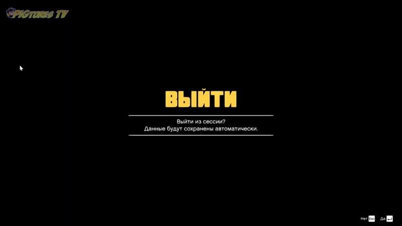 [PIGtures TV] БАГИ СЕКРЕТЫ и ФИШКИ В GTA 5 ONLINE 35