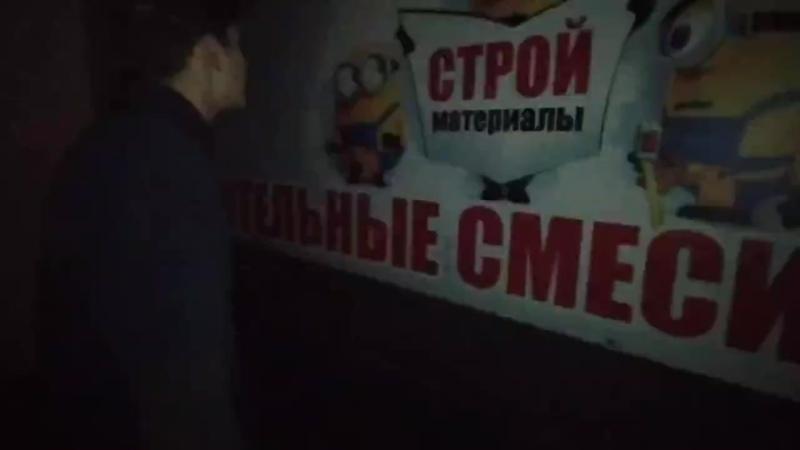 Чапаевский Беспредел Дикая Пальма 2