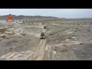 Шквал огня и стали. Стрельбы китайских САУ PLZ-05А