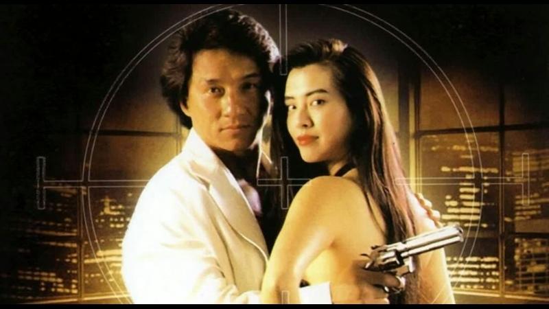 Городской охотник City Hunter Sing si lip yan 1992