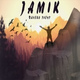 Jamik - Далеко улечу
