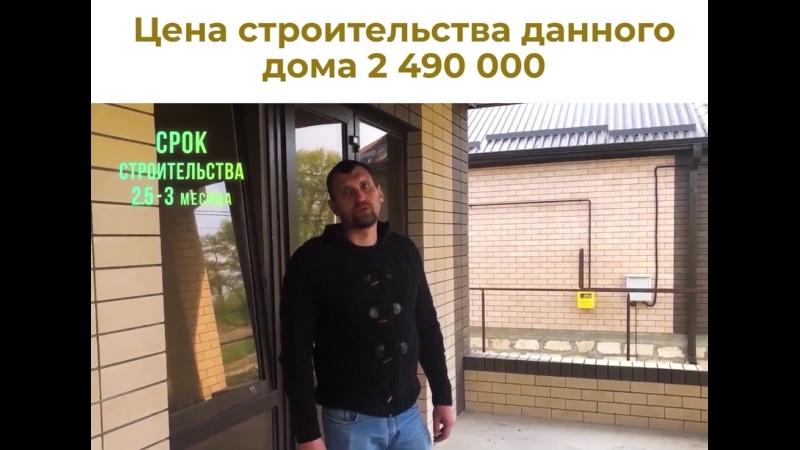 Кирпичный дом 105 м2 за 2490 млн.руб