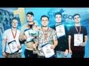R46 - Победители специального турнира по CSGO