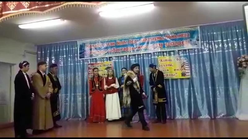 Абай Кунанбаев 2 ншы корыныс