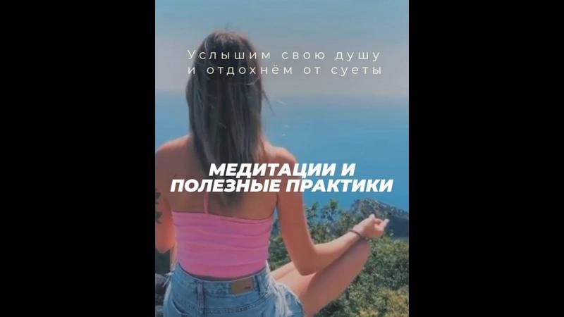 Видео от Натальи Дружининой