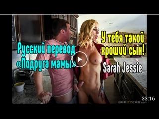 Sarah Jessie большие сиськи big tits Тр...анальное (720p)