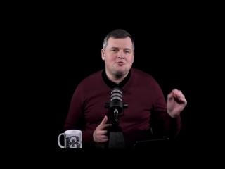 Библия для зумеров _ 2 метра Епифания _ Песни и пляски адептов Денисенко _ ДАЙДЖ
