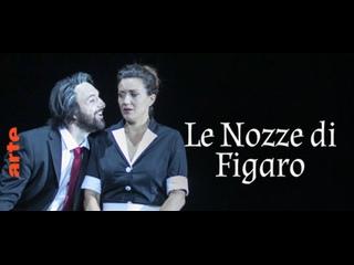Festival d'Aix-en-Provence 2021: W. Amadeus Mozart - Le Nozze di Figaro / Thomas Hengelbrock (Aix-en-Provence, 9.7.2021)
