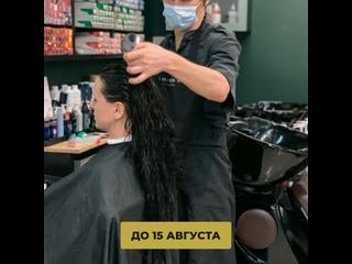 Κristina Αleksandrovatan video