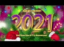 Новогоднее представление В гости к Снеговику! видео - нарезки