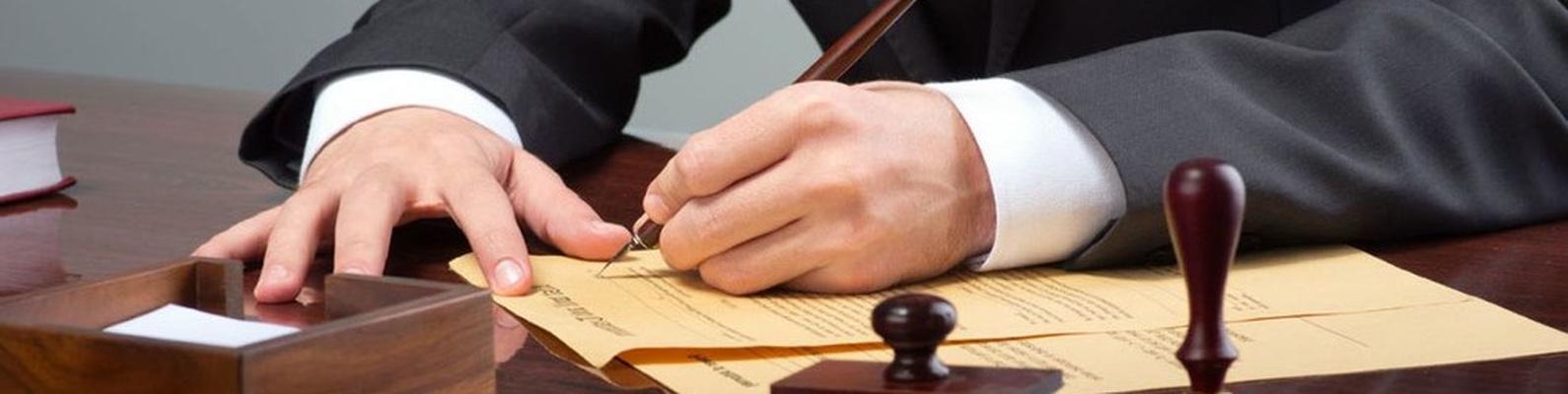 бесплатная консультация юриста в твери