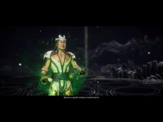 [Dr Greg I JGeek] Шао Кан - ничто без магии   Mortal Kombat