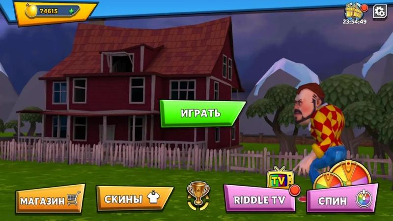 ИГРАЮ САНТА ПРИВЕТ СОСЕД - Dark Riddle ПОХОЖАЯ ИГРА на Hello Neighbor