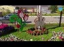 Цветочное оформление МБДОУ «Красногорского детского сада «Радуга»