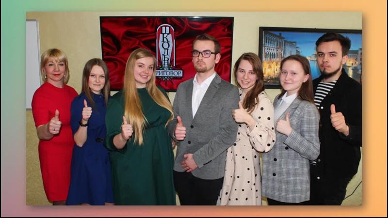Территория развития Выступление команды МОУ СШ №7 им адмирала Ф Ф Ушакова На одной волне