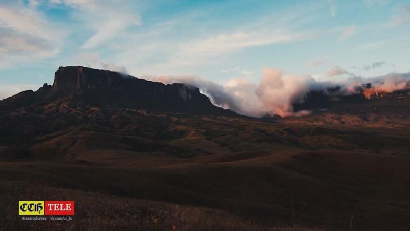 CCHTV Природа Венесуэлы Плоская гора Тепуи Рорайма
