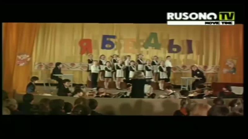 РУСОНГ ТВ В MOVIE TIME