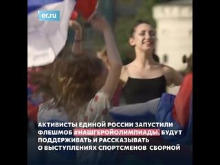 """Video by Нижегородское отделение Партии """"ЕДИНАЯ РОССИЯ"""""""
