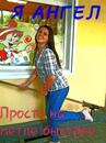 Фотоальбом Юлии Маньковой