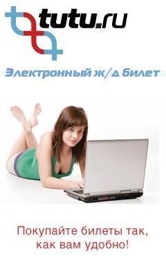 https://sun9-53.userapi.com/impf/c316/v316792/3f/hOkYyza6eyU.jpg?size=240x400&quality=96&sign=c0bdd5d5728ea553c6d024df868a803a&type=album