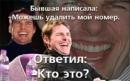 Персональный фотоальбом Ивана Штайгера