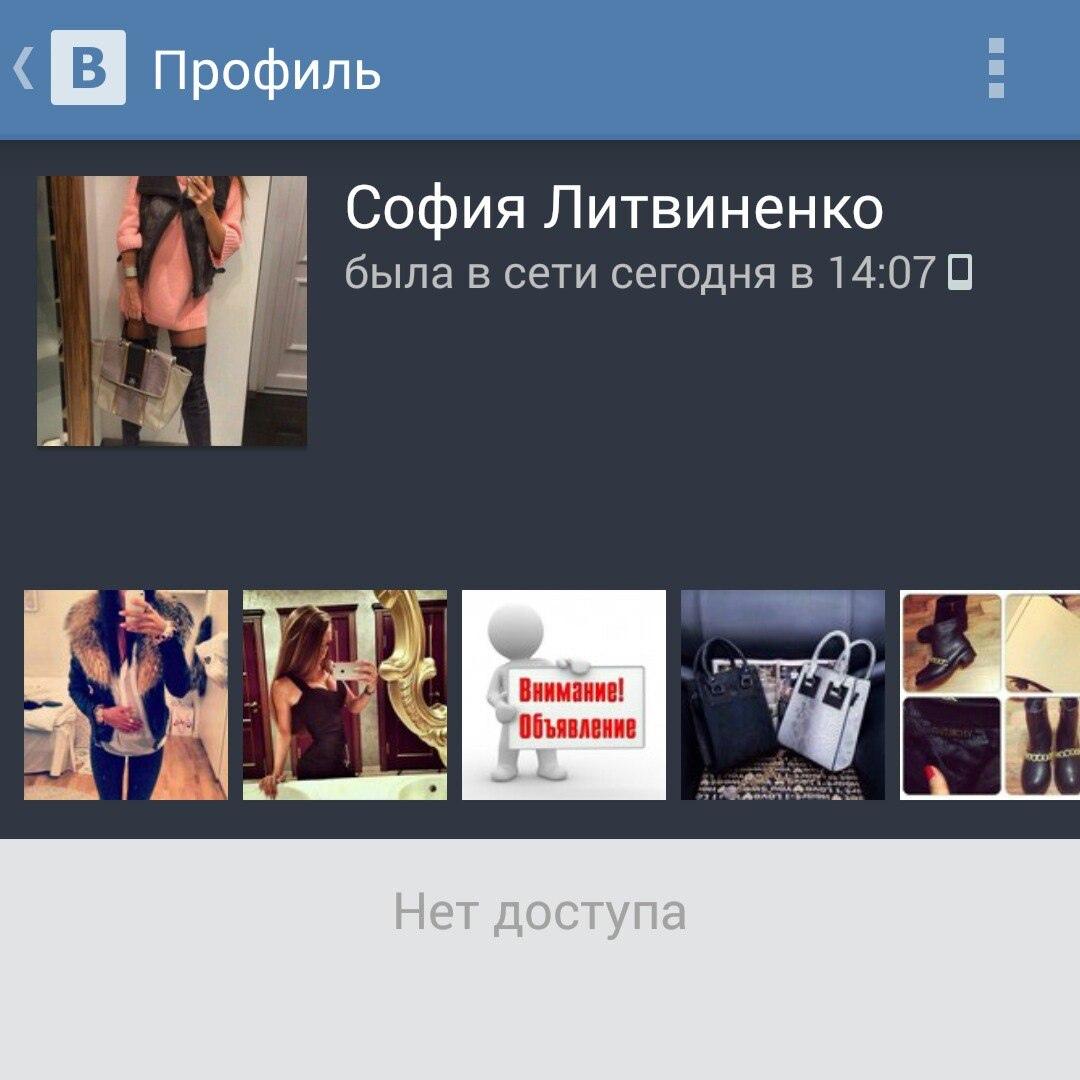 фото из альбома Александры Юлианчук №12