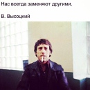 Ragimov Murad   Волгоград   28