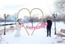 Фотоальбом Марины Марочкиной
