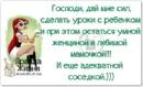 Фотоальбом Анастасии Павловой
