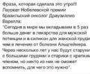 Дубецький Михайло   Залещики   20