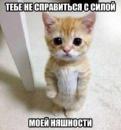 Фотоальбом Сергея Банникова