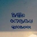 Фотоальбом Бекбосына Рахимова