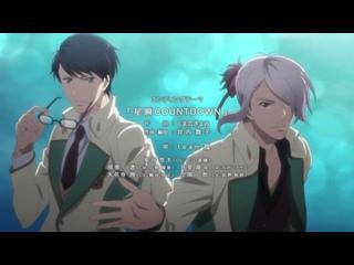 [AnimeOpend] High School Star Musical 1 Ending [Музыкальная школа звезд 1 Эндинг] (720p HD)