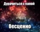 Личный фотоальбом Румии Дасаевой
