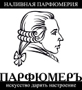 Фотоальбом Парфюмеръ Электросталя
