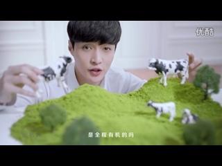 [VIDEO] 160529 Lay @ Tmall Tianmao International CF 5 15s - Milk Powder Ver.