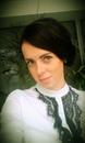 Ирина Чагина