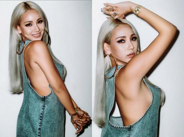 Lee Chae-Rin