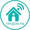 Трудом.РФ - Аренда жилья без посредников