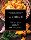 Фотоальбом Ресторанныя Партнера