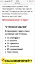 Зубов Иван   Москва   41