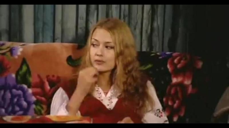 От любви до кохання 2 серия 2008 года